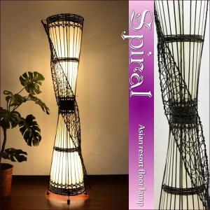 (送料無料) フロアスタンドライト ラタン スパイラルトール アジアンランプ 150cm (ホワイト) LAM-0417-WH|asianlamp-cahaya