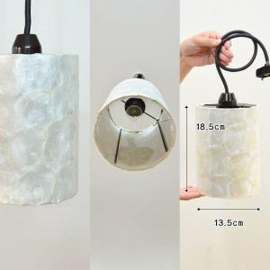 ペンダントライト 吊り下げアジアンランプ LAM-0431 シェル円柱|asianlamp-cahaya|05