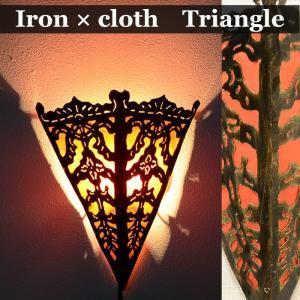 (ウォールランプ) アイアン×布 三角壁掛け照明 オレンジ LAM-0447-OR|asianlamp-cahaya