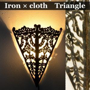 (ウォールランプ) アイアン×布 三角壁掛け照明 ホワイト LAM-0447-WH|asianlamp-cahaya