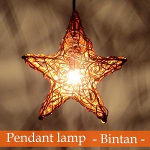 【期間限定!ポイント10倍!】ペンダントランプ ラタン ビンタン 星型 吊り下げランプ オレンジ  LAM-0448-OR アジアンランプ|asianlamp-cahaya