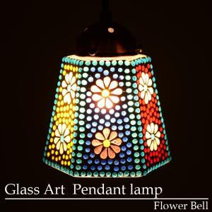 アジアン照明 ペンダントライト モザイク ガラスアート フラワーベル LAM-0450 送料無料 吊り下げ照明 LED対応|asianlamp-cahaya