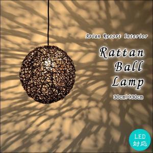 ペンダントライト 和風ペンダントランプ ラタンボール 吊り下げアジアンランプ LAM-0466|asianlamp-cahaya