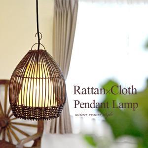ペンダントランプ ラタン&布 アーモンド 吊り下げアジアンランプ LAM-0468 ペンダントライト 和風|asianlamp-cahaya
