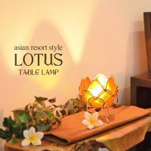 (卓上スタンドランプ)  カピス ロータス アジアンランプS オレンジ SLA-0001-OR asianlamp-cahaya