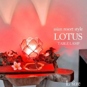 (卓上スタンドランプ)  カピス ロータス アジアンランプ L レッド SLA-0002-RE asianlamp-cahaya