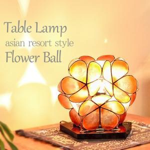 (卓上スタンドランプ)  カピス フラワーボール アジアンランプ オレンジ SLA-0003-OR asianlamp-cahaya