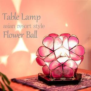 (卓上スタンドランプ)  カピス フラワーボール アジアンランプ パープル SLA-0003-PU asianlamp-cahaya