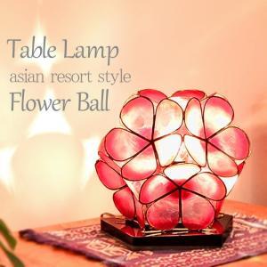 (卓上スタンドランプ)  カピス フラワーボール アジアンランプ レッド SLA-0003-RE asianlamp-cahaya