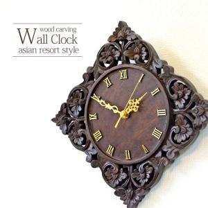 【期間限定!ポイント10倍!】バリ 木彫りリゾート 壁掛け時計 フラワー WOO-0129 アジアン雑貨 バリ雑貨|asianlamp-cahaya