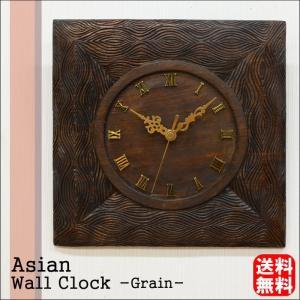 【期間限定!ポイント10倍!】バリ 木彫りリゾート 壁掛け時計 木目タイプ WOO-0332 新築祝|asianlamp-cahaya