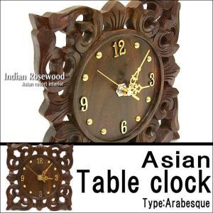 【期間限定!ポイント10倍!】バリ 木彫りレリーフ 置き時計 アラベスク 18×18cm WOO-0432-A|asianlamp-cahaya