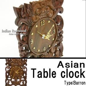 【期間限定!ポイント10倍!】バリ 木彫りレリーフ 置き時計 バロン  18×23cm WOO-0433-C  ギフト|asianlamp-cahaya