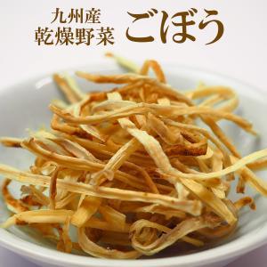 乾燥 ごぼう 千切 100g 国産 九州産乾燥野菜|asianlife
