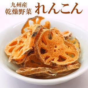 乾燥 れんこん(蓮根)60g  国産 山口県産乾燥野菜 asianlife