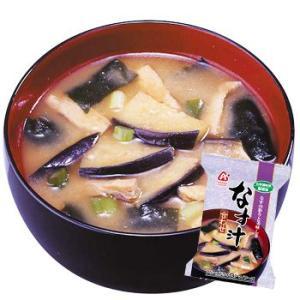 アマノフーズ フリーズドライ 無添加味噌汁 なす汁 合わせ 10袋|asianlife