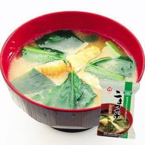 「無添加」こまつ菜汁(合わせ)9gX50袋セット(アマノフー...