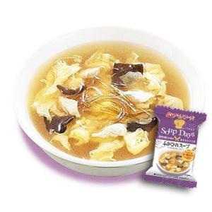 中華ふかひれスープ 60袋セット (アマノフーズのフリーズド...