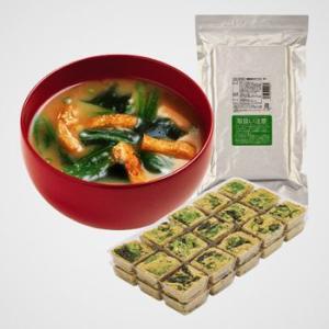 アマノフーズ 業務用味噌汁 30食 (フリーズドライ味噌汁)