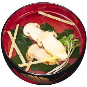 アマノフーズ フリーズドライ 松茸のお吸い物 10袋|asianlife