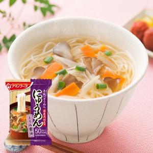 アマノフーズ にゅうめん  とろみ醤油  4袋 (フリーズドライ にゅうめん)