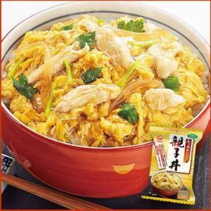 アマノフーズ 親子丼 お湯を注いで30秒! 女性にちょうど良い小どんぶりサイズ☆ とろっとした卵、和...