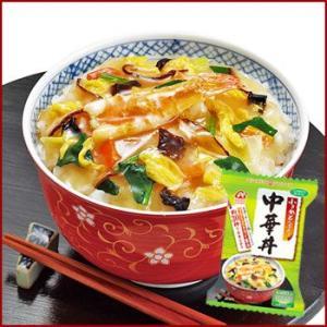 アマノフーズ 中華丼 4食 (アマノフーズのフリーズドライ 中華丼の素)