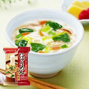 アマノフーズ フリーズドライ 無添加 にゅうめん 五種の野菜 1袋|asianlife