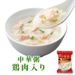 アマノフーズ フリーズドライ おかゆ 中華粥 鶏肉入 18g×4食セット