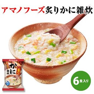 アマノフーズ フリーズドライ 炙りかに雑炊 21g×6袋...