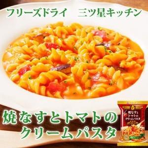 アマノフーズ フリーズドライ 三ツ星キッチン 焼なすとトマトのクリームパスタ 28g|asianlife
