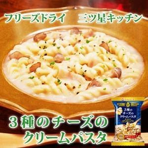 アマノフーズ フリーズドライ 三ツ星キッチン 3種のチーズのクリームパスタ 29g|asianlife