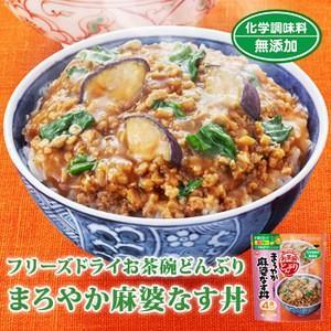 アマノフーズ フリーズドライ お茶碗どんぶり まろやか麻婆なす丼 49.2g(4食入)