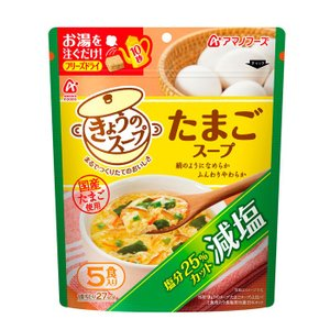 アマノフーズ フリーズドライ 減塩きょうのスープ たまごスー...