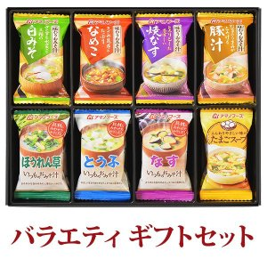 アマノフーズ フリーズドライ バラエティ ギフトセット (味噌汁、スープ) M-200R|asianlife