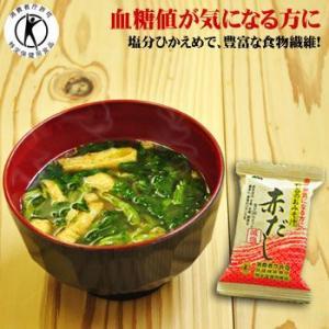 減塩・特保の味噌汁 松谷のみそ汁 フリーズドライ (赤だし)14g×10袋セット 減塩食品|asianlife