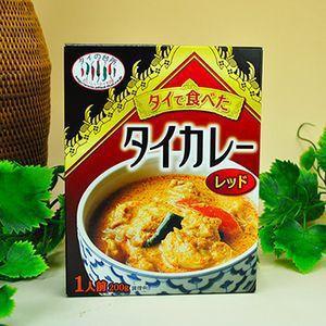 タイの台所 タイで食べたレッドカレー 200g×4箱 レトルトレッドカレー