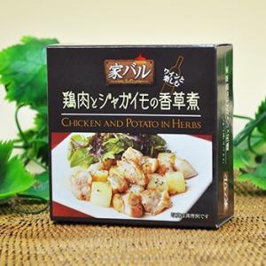 家バル 鶏肉とジャガイモの香草煮 125g|asianlife