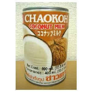 ココナッツミルク 400ml(缶入り)24本入(業務用 チャオコー)ハラル商品(HALAL)|asianlife