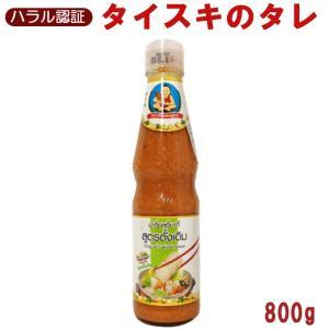 スワンボーイ タイスキのたれ(大)800g  ハラル認証(タイ料理、業務用)|asianlife