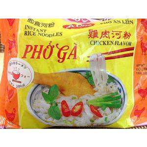 インスタント・フォー(チキン味)5袋お試しセット グルテンフリー/ダイエット|asianlife