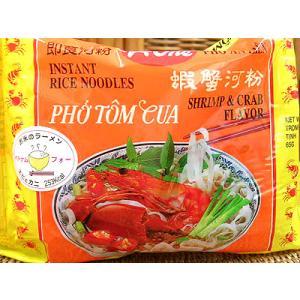 インスタント・フォー(エビかに味)5袋お試しセット グルテンフリー/ダイエット|asianlife