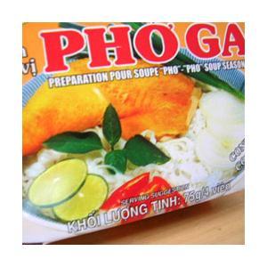 ベトナム、フォーガーの素(4キューブ・75g) (業務用にも、ベトナム料理)|asianlife