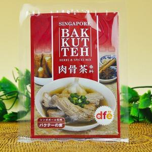 バクテー(肉骨茶)の素 DFE(約4皿分)|asianlife