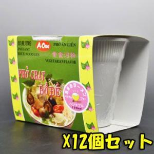 ベトナムフォー (カップ麺) ベジタブル味 60g 12個 (インスタント食品/グルテンフリー・保存食) asianlife