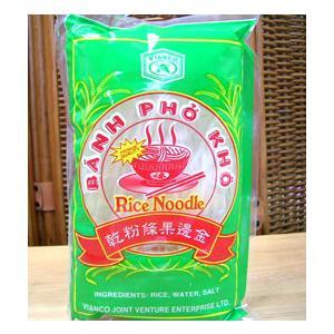 ベトナムフォー(お米の麺)200g(業務用にも/グルテンフリー・アレルギー対応食品、ベトナム料理)|asianlife