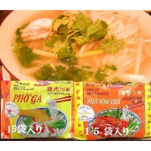 ベトナムフォーがインスタント麺に フォーは米粉麺で、グルテンフリーです。  チキン味15袋、エビカニ...