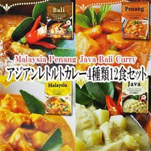 ・カシューナッツとココナッツミルクでコクを出し、 まろやかな風味に仕上げたマレーシア風カレー。 ・ト...