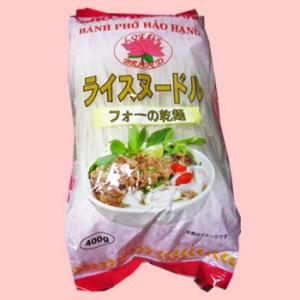 ベトナム フォー 4mm 400g (ベトナム料理)グルテンフリーの麺、アレルギー対応食品)|asianlife