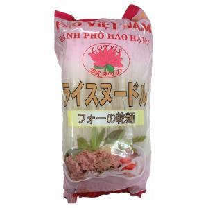 ベトナム フォー 4mm 400g X 10袋 (ベトナム料理)グルテンフリーの麺、アレルギー対象食品)|asianlife